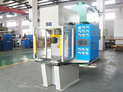 YSK数控比例系统液压机