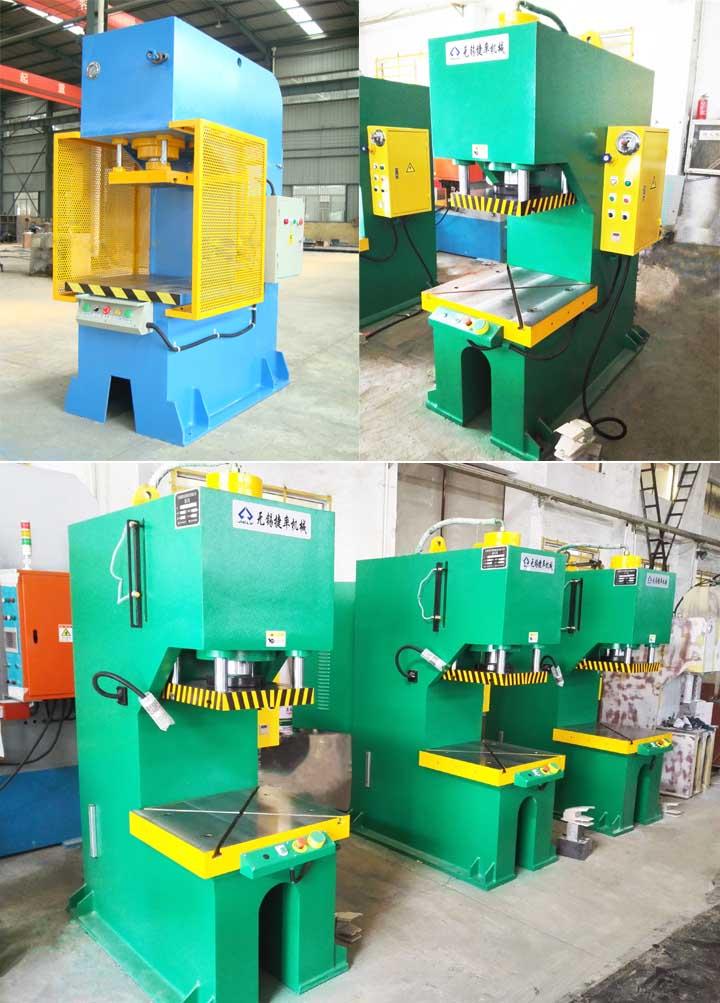 标准液压机系列图片